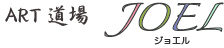 joel_logo